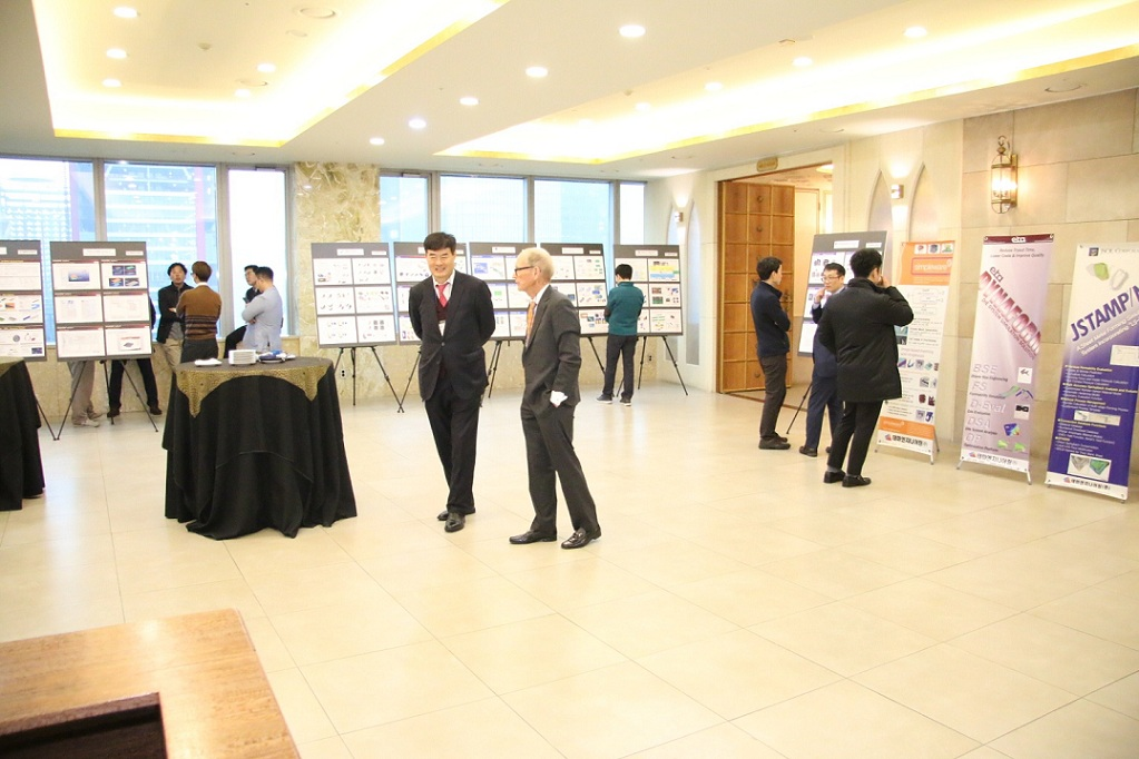 22nd Korean LS-DYNA Users Conference 2017 Photo